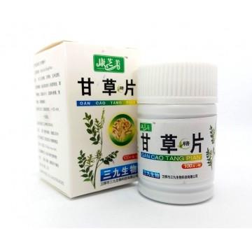 «Gan cao tang pian» (Ган Цао Тан Пиан) - препарат от кашля  (100 шт.)