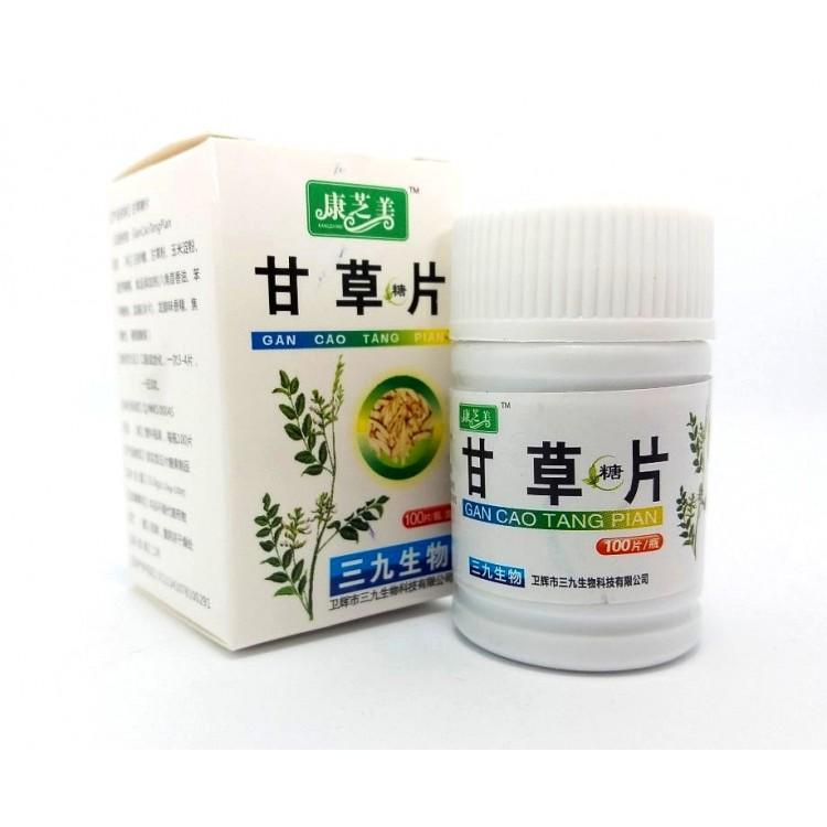 «Gan cao tang pian» (Ган Цао Тан Пиан) - препарат от кашля  (100 шт.) | Интернет-магазин bio-market.kz