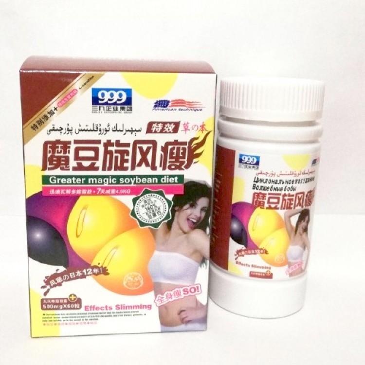 Волшебные бобы-капсулы для похудения (60 шт.)  | Био Маркет