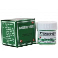 Зеленка китайская гелиевая  | Био Маркет