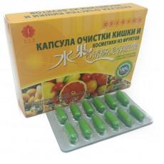 Капсулы из фруктов для очистки кишечника  | Био Маркет