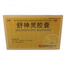 Капсулы SHU SHEN LING (при климаксе), 36 шт.  | Био Маркет