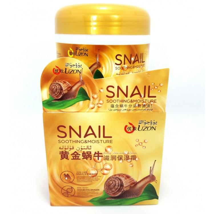 Крем 24K Gold & Collagen Skin Care Cream  | Био Маркет