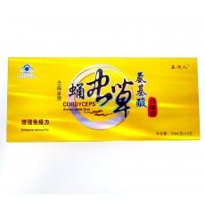 Жидкий кордицепс Amino acids oral  | Био Маркет