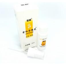 Спрей от пота и неприятного запаха Jin Gui Hua  | Био Маркет