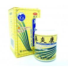 Препарат от хронического ринита Би Янь Кан Пьян (Bi Yan Kang Pian)  | Био Маркет