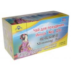 Чай для похудения Инхуа Жоу Ды  | Био Маркет