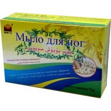 Мыло для ног с натуральными минеральными добавками  | Био Маркет