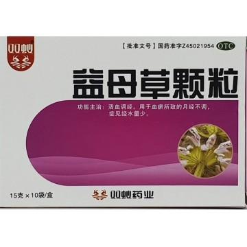 Чай Yimucao keli (восстановление менструального цикла)