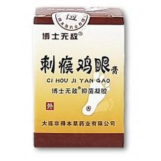 Мазь для лечения пяточной шпоры Ci hou ji yan gao  | Био Маркет