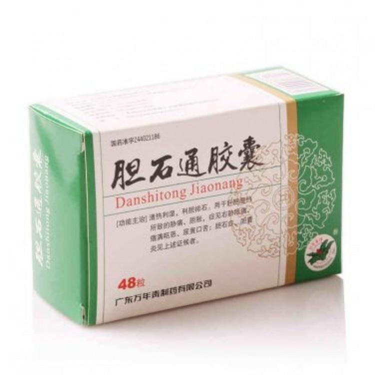Препарат Danshitong Jiaonang. Лечение печени и желчного пузыря | Интернет-магазин bio-market.kz