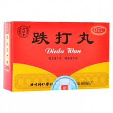 Dieda Wan. Любое заболевание суставов  | Био Маркет