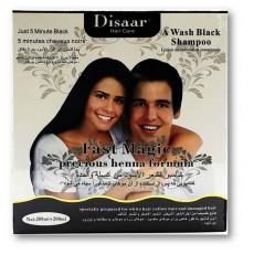 Набор шампунь и лосьон Disaar восстановление черного цвета   | Био Маркет