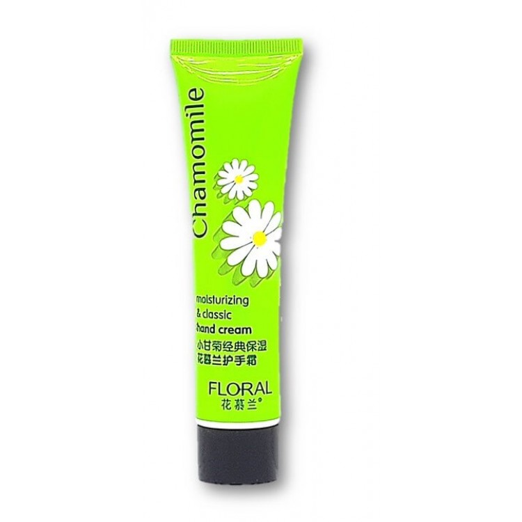Крем для рук Floral ромашка | Интернет-магазин bio-market.kz