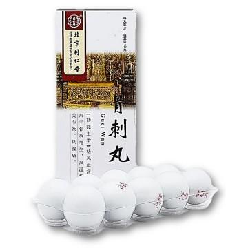 Guci wan/ Гуци вань (артриты, артрозы)