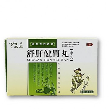 Shugan jian wei wan (желчегонное, запоры)