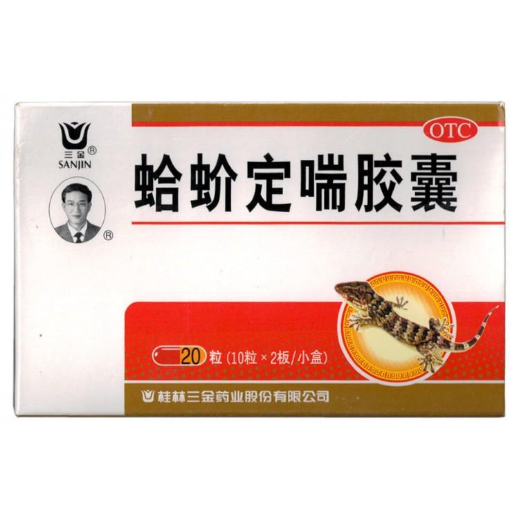 Ящерка -Gejie dingchuan jiaonang (таблетки от кашля)  | Био Маркет