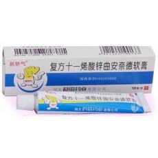 Фуфанши Xin jiao qi крем от грибков на ногах и ногтях  | Био Маркет