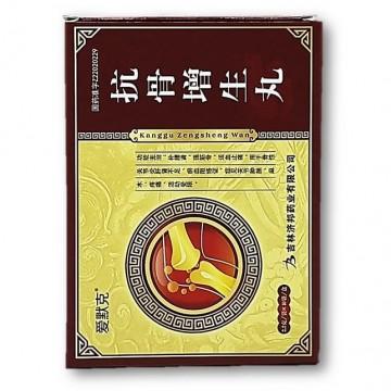 Kanggu zengsheng pian- Кангу зенгшенг (деформация суставов)