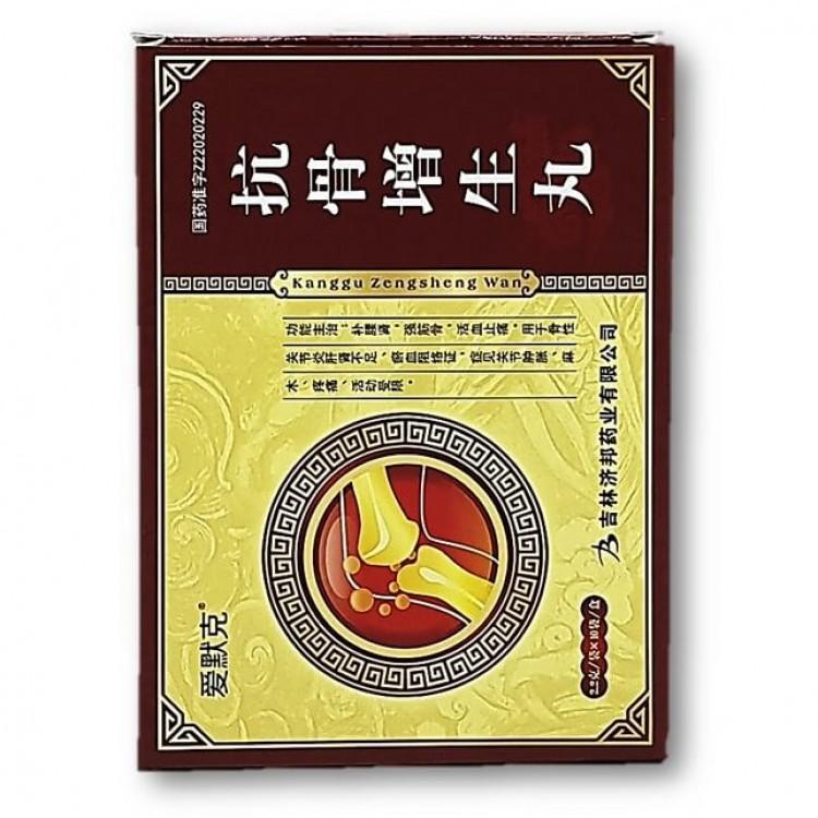 Kanggu zengsheng pian- Кангу зенгшенг (деформация суставов)  | Био Маркет