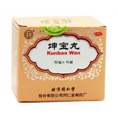 Драгоценные пилюли для женщин Kunbao wan, Tong ren tang  | Био Маркет