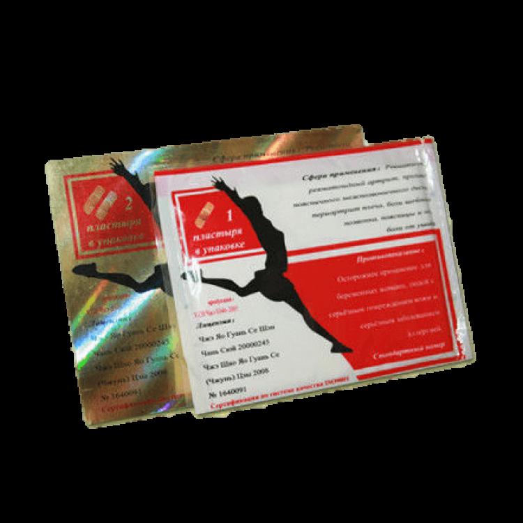 Магнитный пластырь инфракрасного спектра действия  | Интернет-магазин bio-market.kz