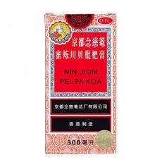 Традиционный китайский имбирный сироп от кашля Нинджом Рейпакоа (nin jiom pei pa koa)