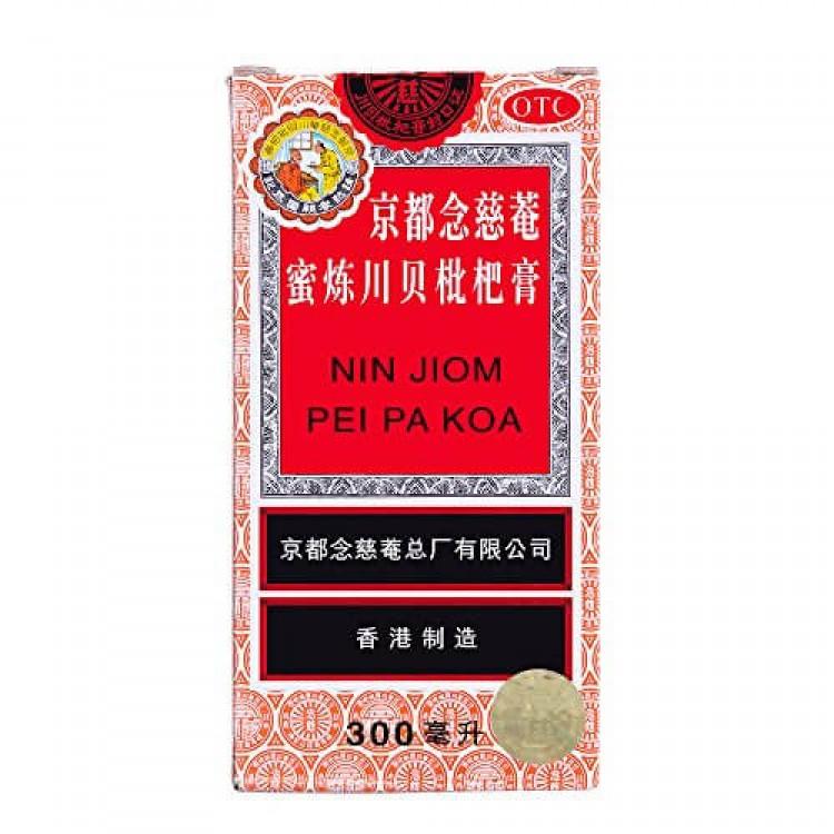 Традиционный китайский имбирный сироп от кашля 300 мл | Интернет-магазин bio-market.kz