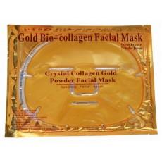 Омолаживающий 3-х недельный курс для лица Сollagen crystal facial mask