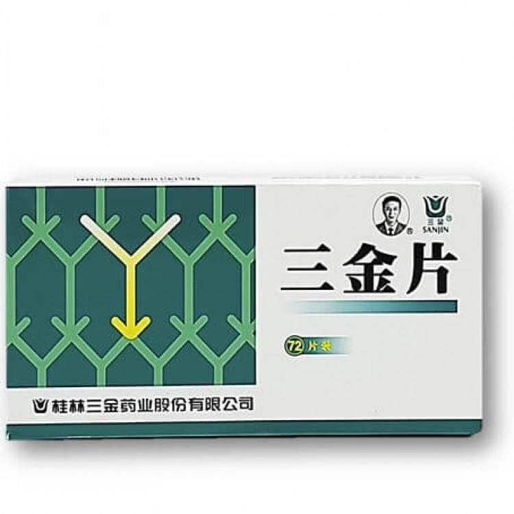 Sanjin pian/ саньжин пиань 72  шт. Острый, хронический пиелонефрит   Интернет-магазин bio-market.kz