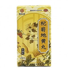 Qiju dihuang wan/Чидзю дихуан ван (зрение, почки, печень )  | Био Маркет