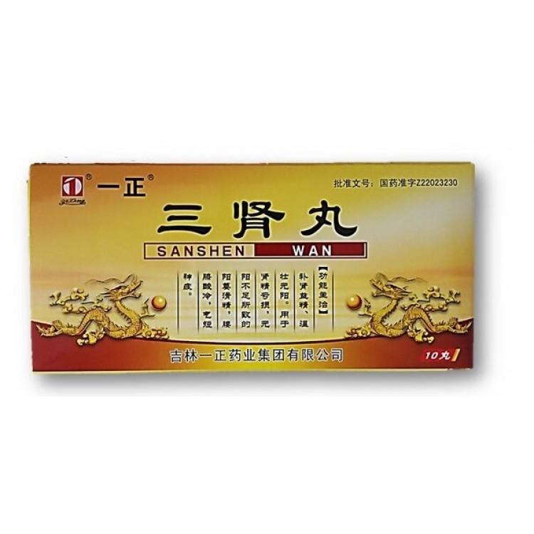 Пилюли для тонизации почек Hai Ma San Shen Wan | Интернет-магазин bio-market.kz