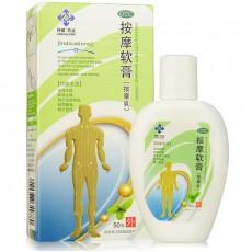 Мазь Shen wei для массажа