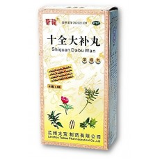 Пилюли великое восстановление shiquan dabu wan