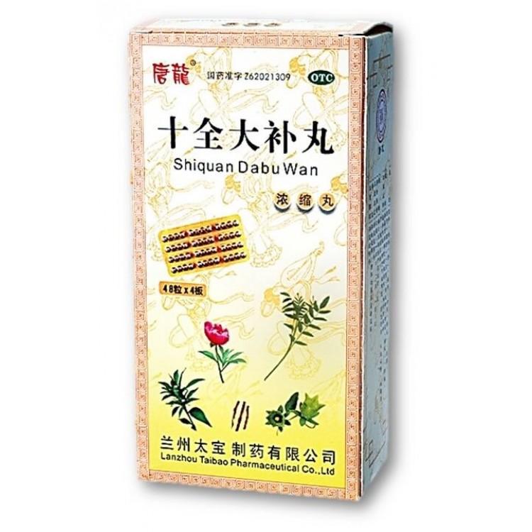 Пилюли великое восстановление shiquan dabu wan   Интернет-магазин bio-market.kz