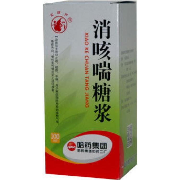 Сироп от кашля с экстрактом рододендрона Сяокэцюань (Xiao Ke Chuan Tang Jiang) | Интернет-магазин bio-market.kz