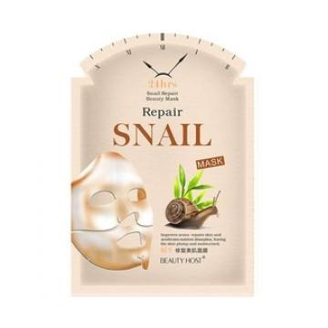 Маска с экстрактом улитки Snail repair