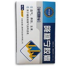 Капсулы для лечения сахарного диабета Jiangtangjiaonang   | Био Маркет