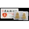 Препараты для сердца и очистки сосудов