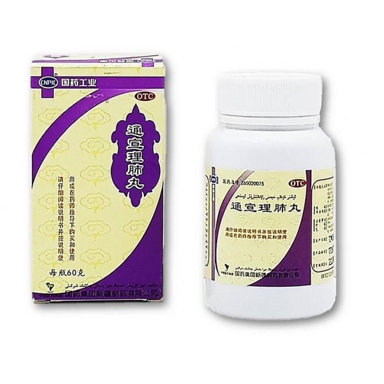Таблетки Tонгсюан Tongxuan lifei wan (бронхит) | Интернет-магазин bio-market.kz