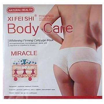 Маска для подтяжки ягодиц Body Care XI FEI SHI