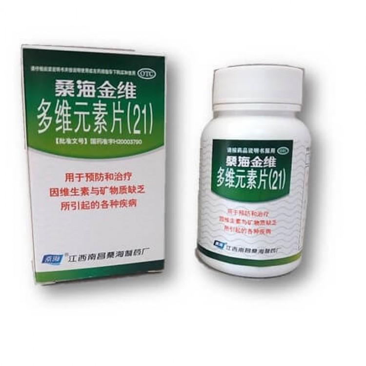 Мультивитамины и мультиминералы в таблетках.   | Био Маркет