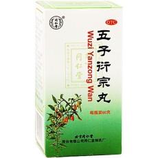 Пилюли для продления рода Tong Ren Tang  | Био Маркет