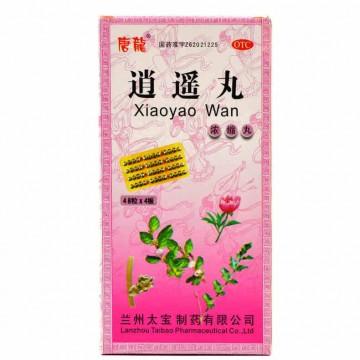 Пилюли блаженства Сяо Яо Вань (Xiaoyao Wan), 200шт